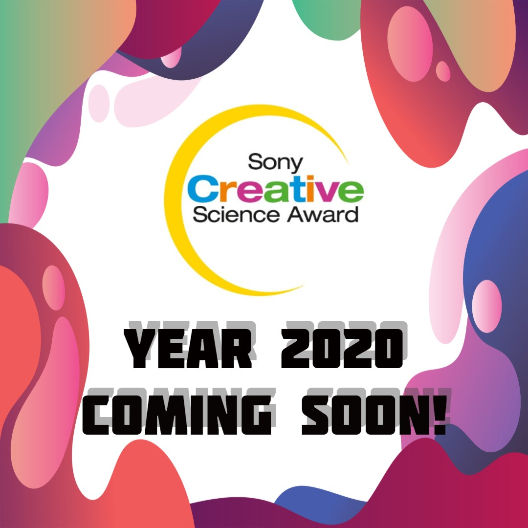 SCSA 2020 Coming soon