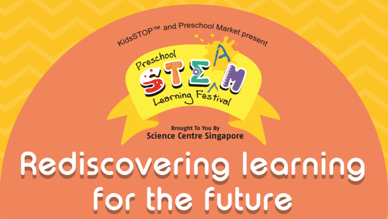 Preschool STEAM Learning Festival