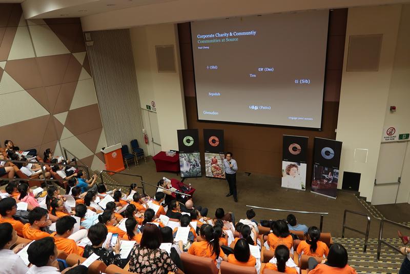 STEM Inc Givaudan talk - 01