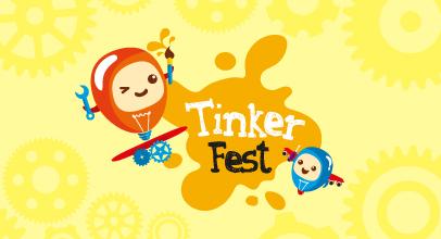 Tinker Fest 2019 (Web Teaser)